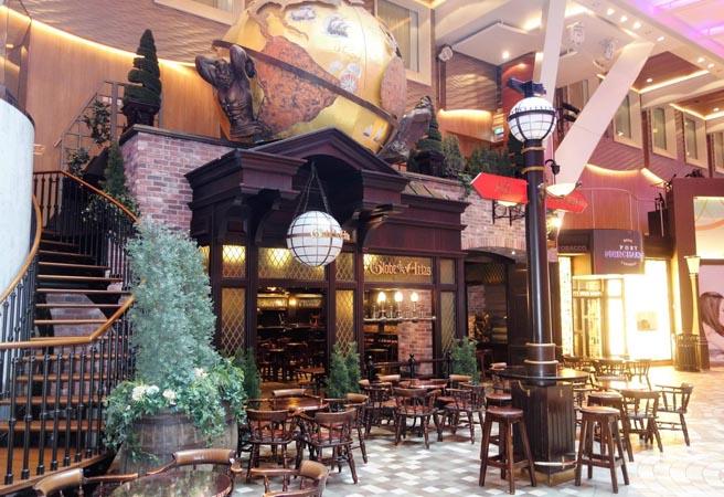 Бар Globe & Atlas Pub