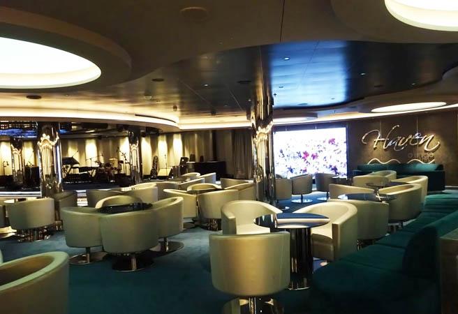 Лаундж-бар Haven-Lounge