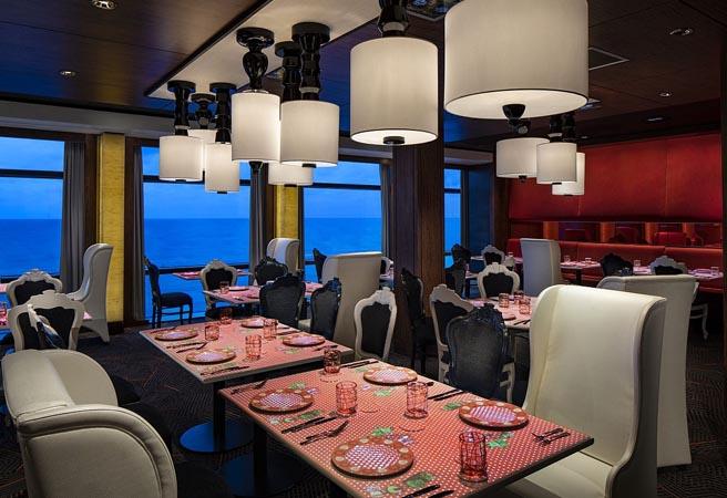 Альтернативный ресторан Qsine