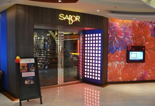 Альтернативный ресторан Sabor